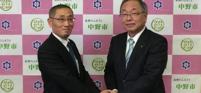 平成29年度スタート! 〜新体制メンバーで挨拶回り〜