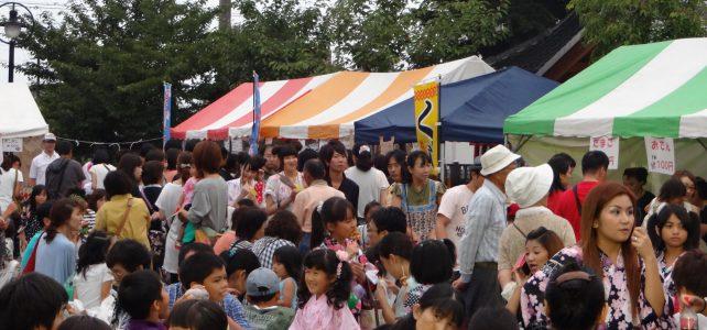 中野ションションまつり 今年も「おまつり広場」営業します!